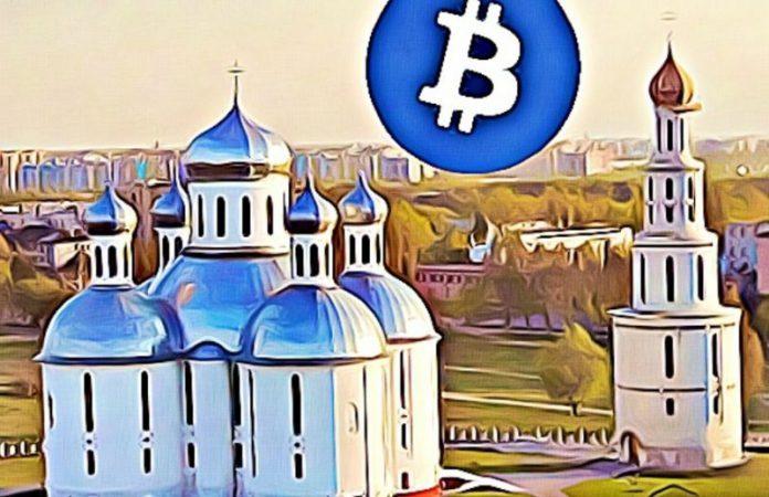Obchodování s kryptoměnami bude v Bělorusku legální a osvobozeno od daně