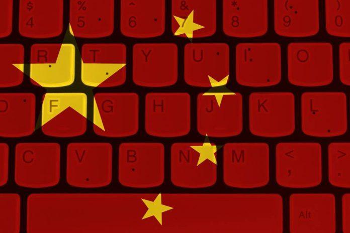 čína regulace