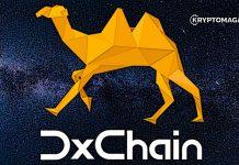 dxchain