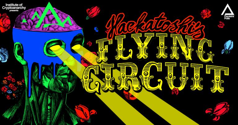 Hackatoshi's Flying Circuit – co přinesla a jak probíhala tato soutěž pro hackery?