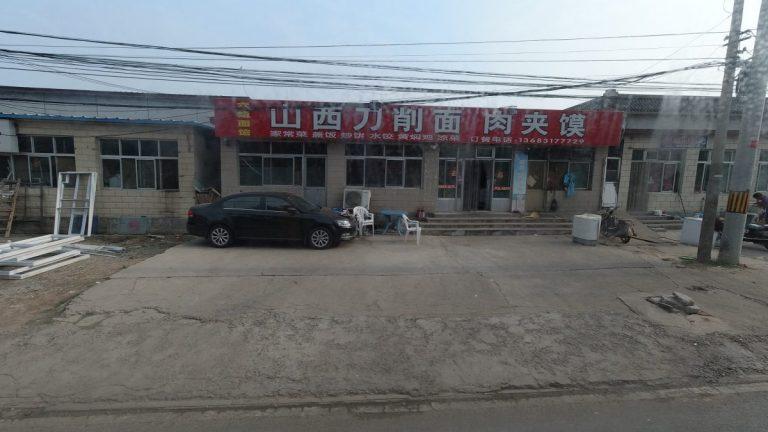 [Seriál z cest] Čína – Světová jednička Alipay pod drobnohledem – část 3.