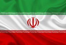 Iran, Írán, země, vlajka, těžba, kryptoměny