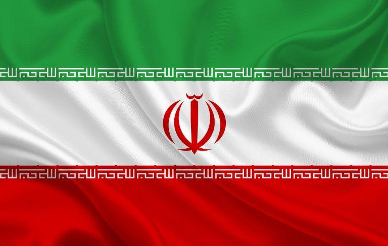 [Breaking news] V Íránu protestující podpálili budovu centrální banky