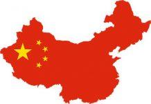 Čína, hvězdy, území