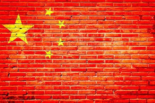 zeď, čínská vlajka