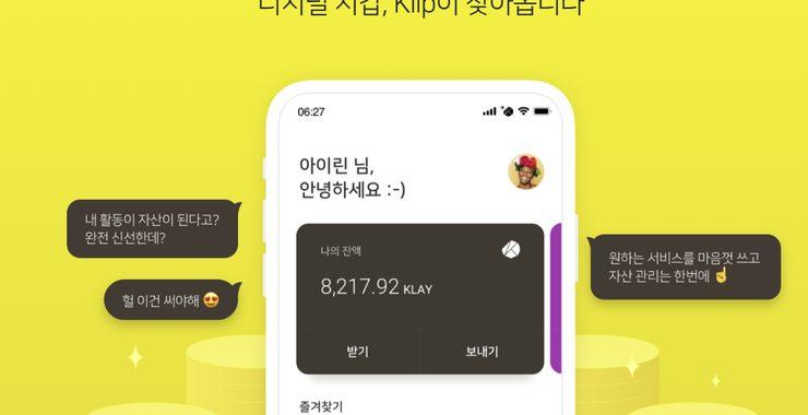 Messenger Kakao bude mít vlastní superjednoduchou kryptopeněženku