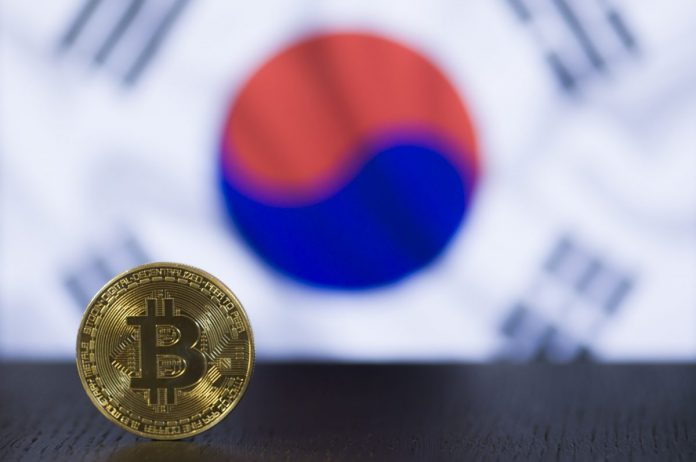 korea bitcoin