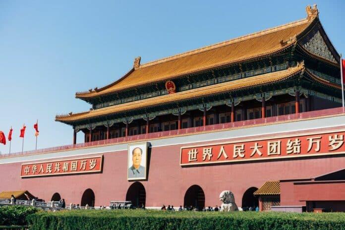 china čína