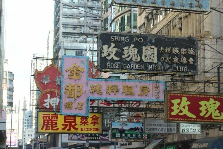 Obchodnice z Hongkongu oloupena o miliony dolarů v kryptoměnách