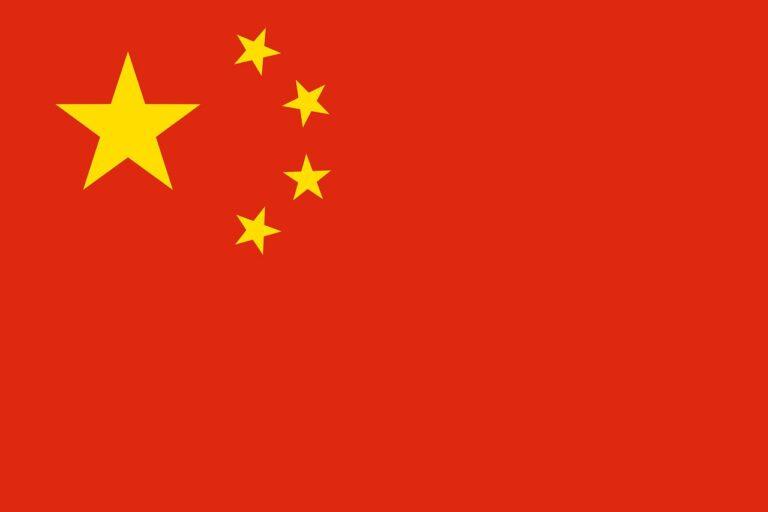 Čínské banky zkoumají e-jüany za účelem prodeje investičních fondů a pojištění